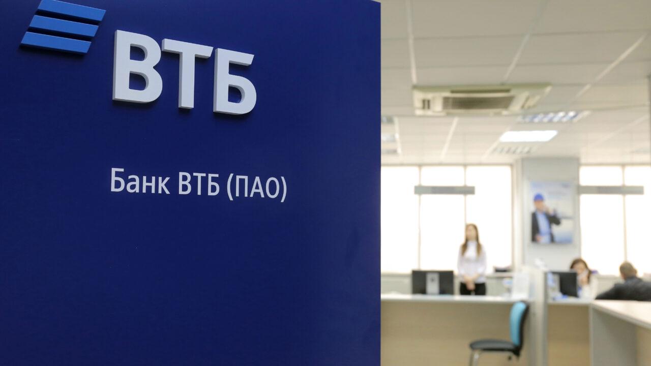 ВТБ снизил ставки по ипотеке с 9 апреля