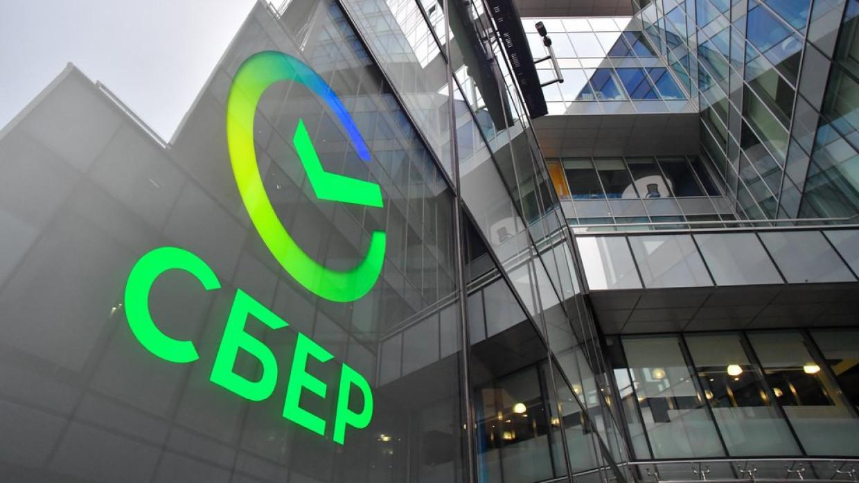 СБЕР снизил ставки по ипотеке с «Господдержкой 2020»